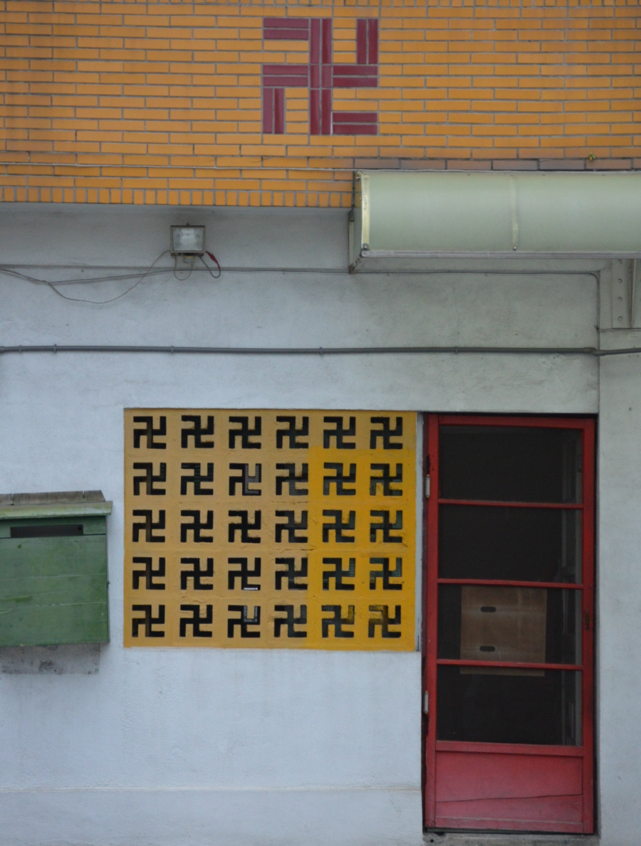 buddhist-symbol-kaohsiung.jpg