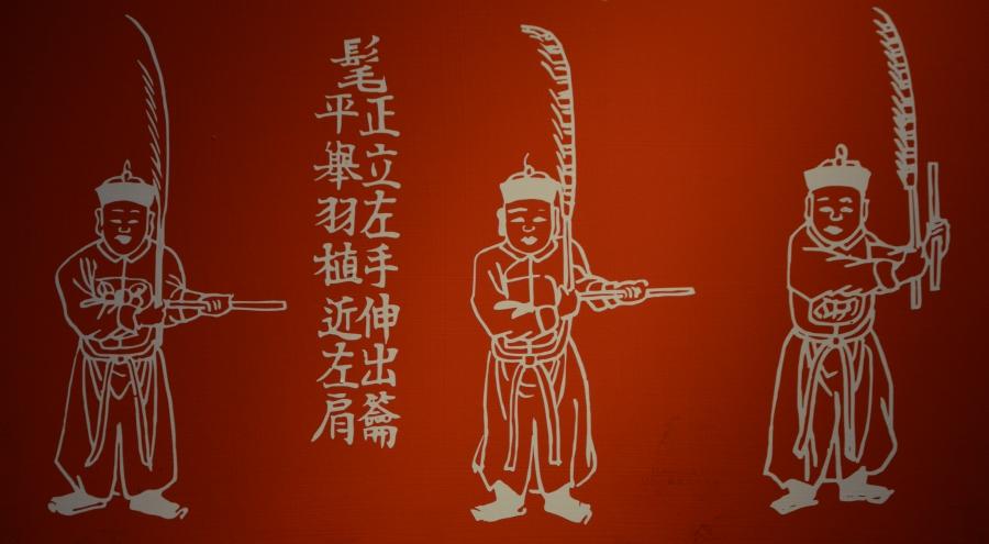 kaohsiung-conficius-memorial.jpg