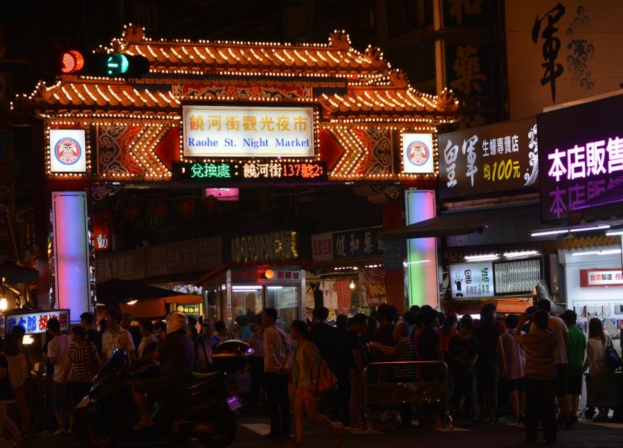 raohe-night-market.jpg