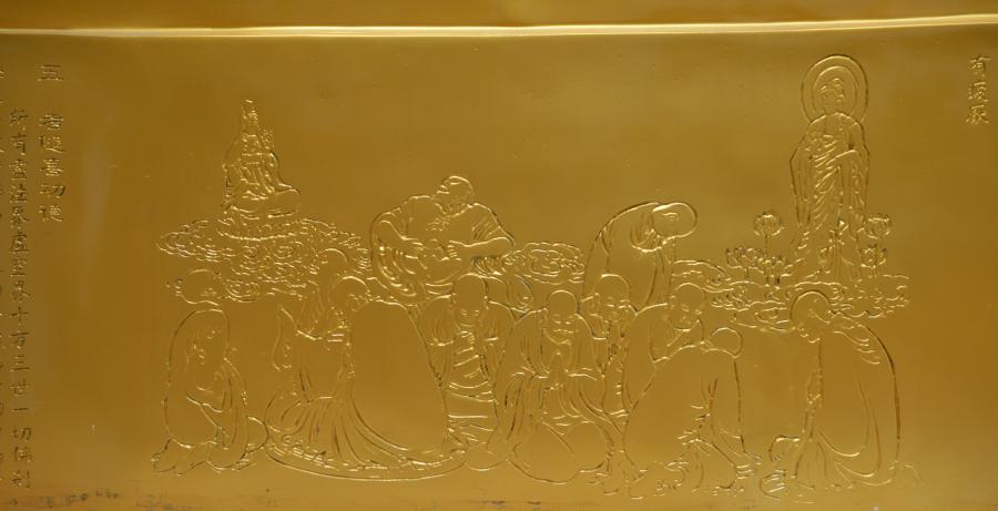 gold-buddha-hualien.png