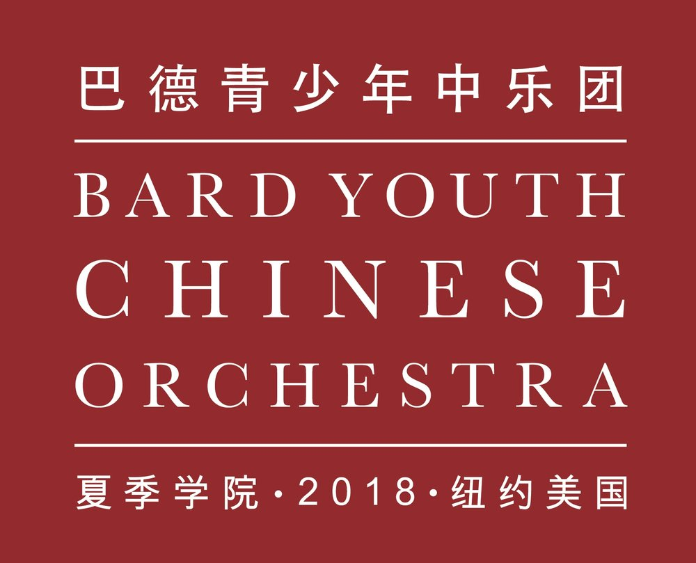BARD YOUTH CHINESE ORCHESTRA.png