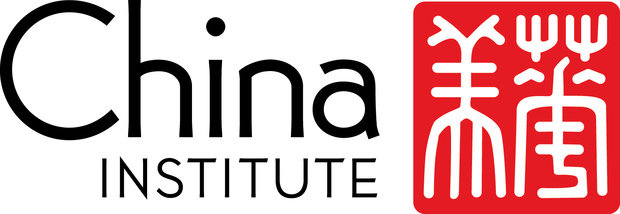 standard_China_Institute_Logo_jpeg.jpg