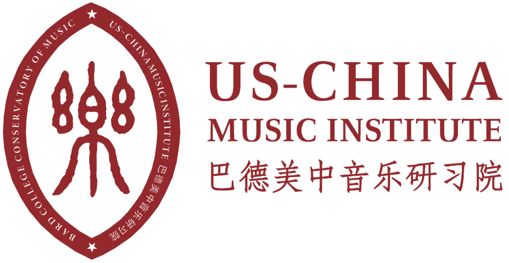 US China Music Institute Logo RED.png