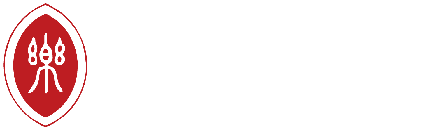 US-China Music Institute at the Bard College Conservatory of Music 巴德音乐学院美中音乐研习院