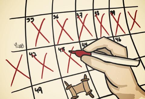 Omer-Calendar-2.png