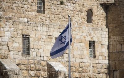 aliyah voices.jpg