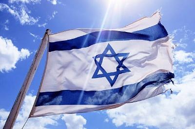 israeli flag hot top.jpg