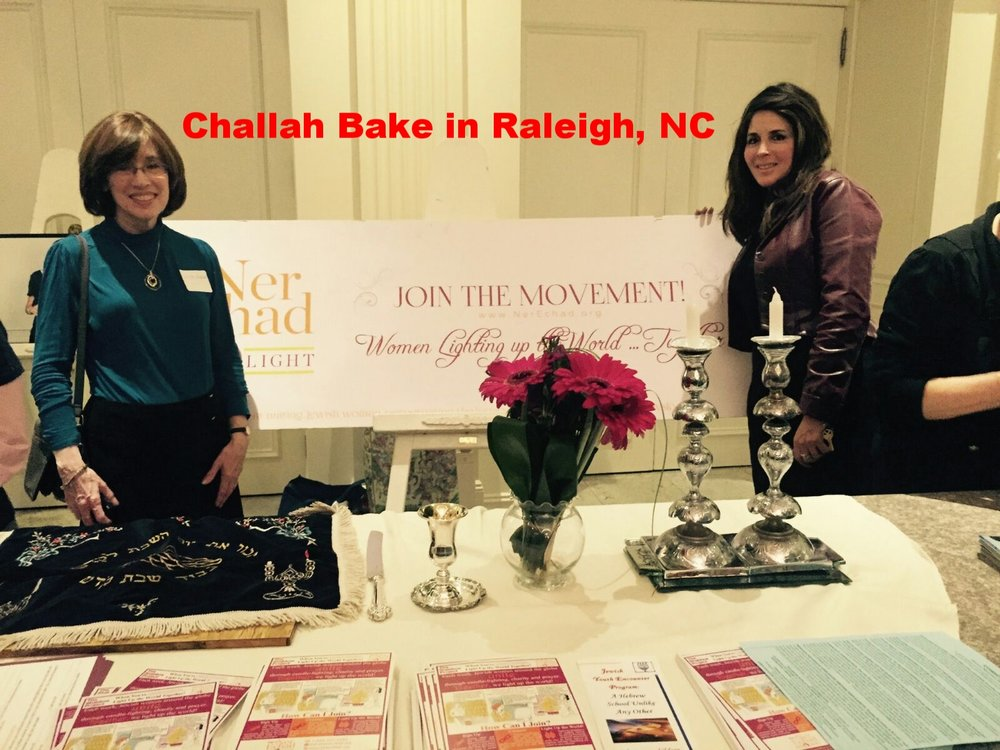 CHALLA raleigh nj.jpg