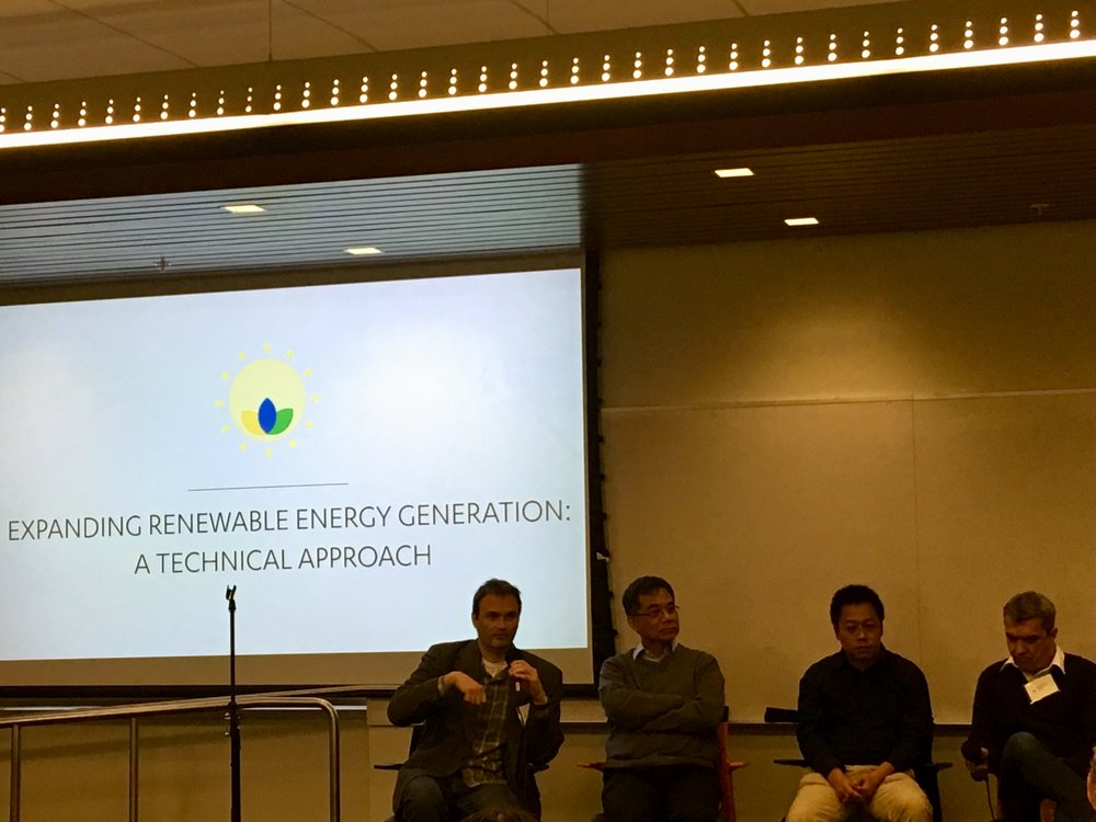 March 19, 2018: #SLAGCEnergy Symposium Panel