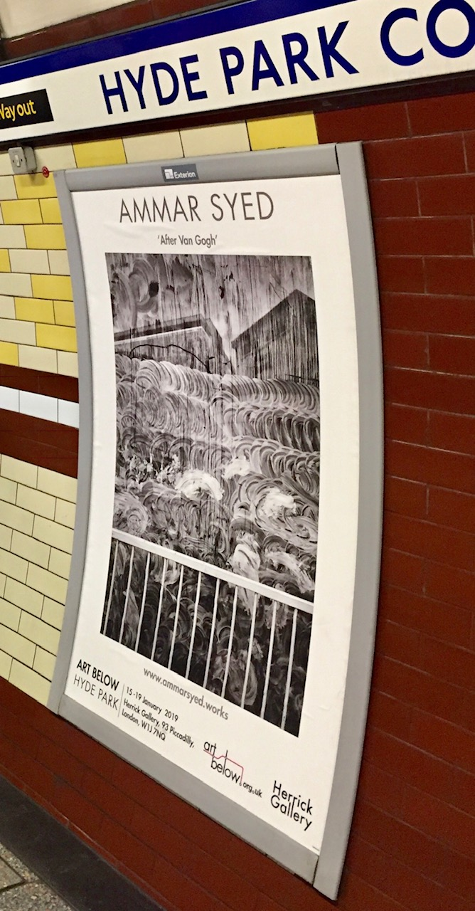 'After Van Gogh' displayed at the Hyde Park Corner Station as Art on the Underground.
