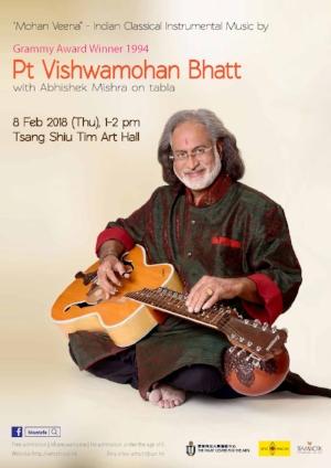 Poster_Mohan Veena_Pt Viswamohan Bhatt_20180208.jpg