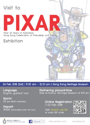 Poster_Visit to Pixar Exhibition_20180224.jpg