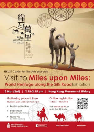 Poster_Visit to Miles upon Miles_World Heritage along the Silk Road_20180303-01.jpg