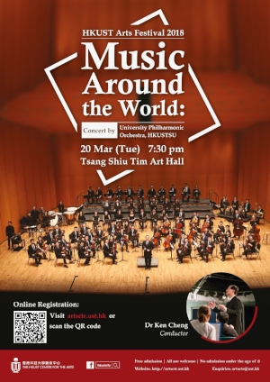 Poster_Music Around The World Concert by UPO_20180320-01.jpg