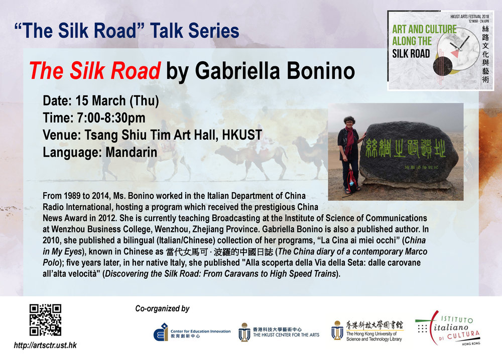 The Silk Road by Gabriella Bonino   Mar 15, 2018