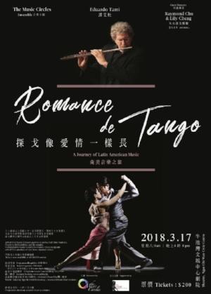 romance de tango.JPG