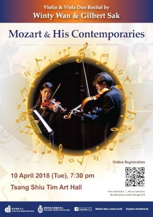 Poster_AF2018_Violin and Viola Recital by Winty Wan and Gilbert Sak_20180410.jpg