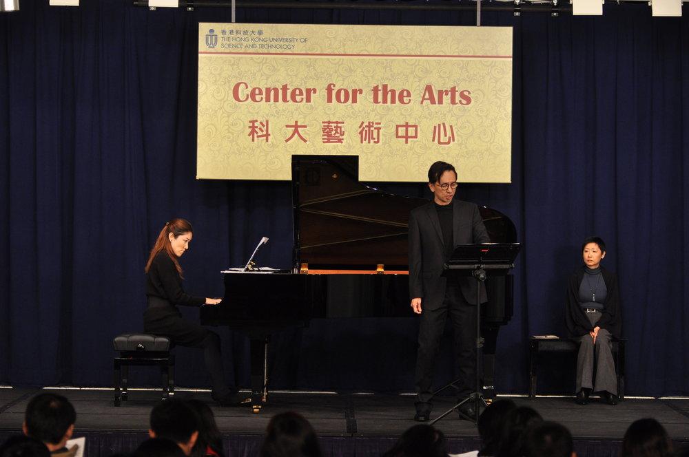 Yu Kwang-Chung Lunchtime Concert  Jan 31, 2018