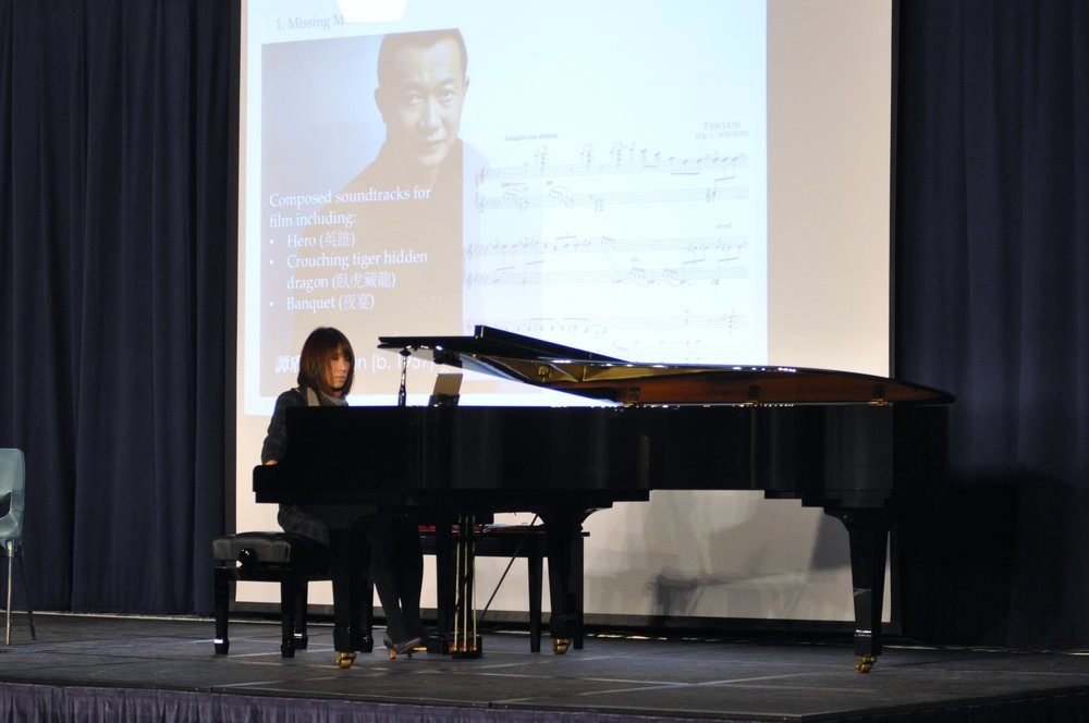 Piano Works of the Chinese Diaspora - Lecture-Recital by Kiu Tung POON  Feb 6, 2018