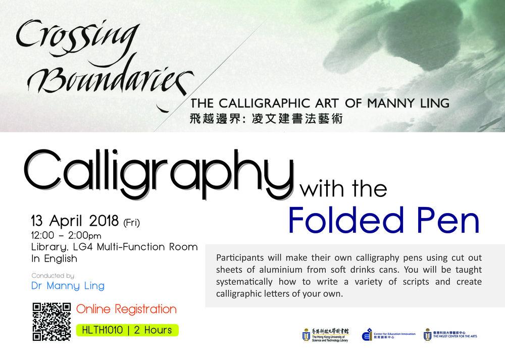 LIB_Calligraphy poster2-02.jpg