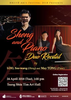 POSTER_Sheng and Piano Duo Recital_180424.jpg