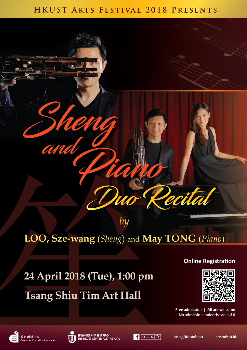 Sheng and Piano Duo Recital by  LOO, Sze-wang and May TONG  Apr 24, 2018