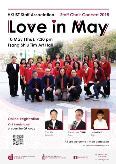 Poster_20180510_Staff Choir Concert-01.jpg