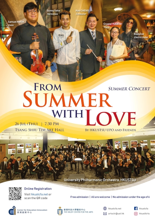 Poster_UPO Concert_From Summer with Love_20180726-01.jpg