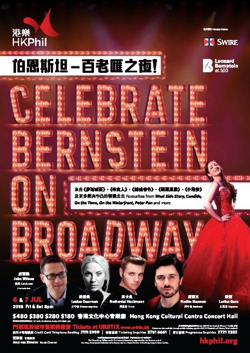 HKPHIL_BernsteinOnBroadway_Leaflet_Web_891_Page_1.jpg