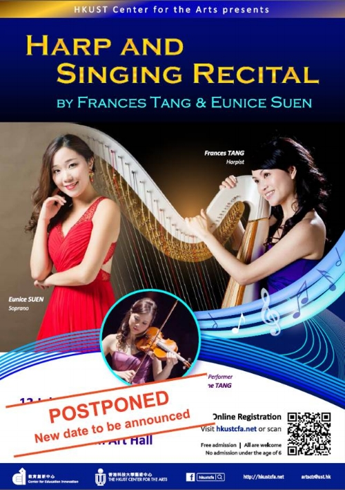 harp and singing postponed.jpg