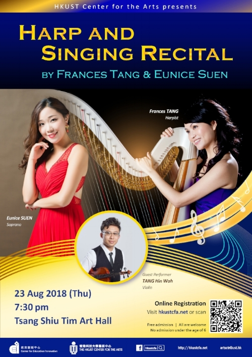 POSTER_Harp and Singing Recital_180823.jpg