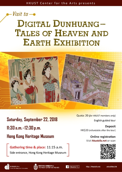POSTER_Visit-to-Digital-Dunhuang_Tales-of-Heaven-and-Earth-Exhibition_FINAL_small.jpg