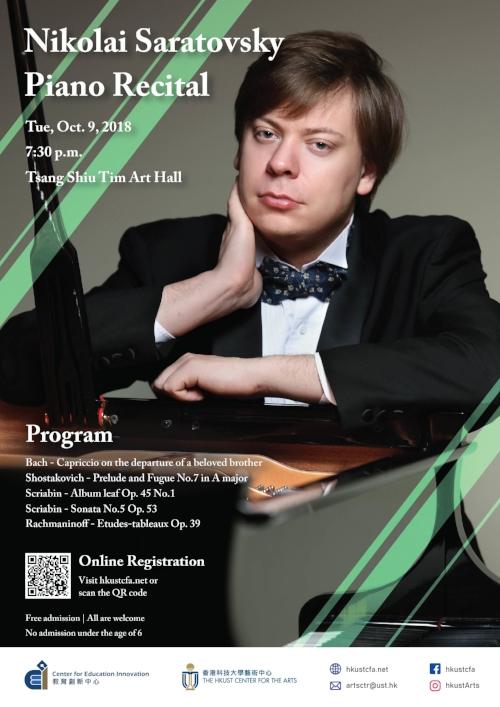 Poster_Nikolai Saratovsky Piano Recital_20181009-01.jpg