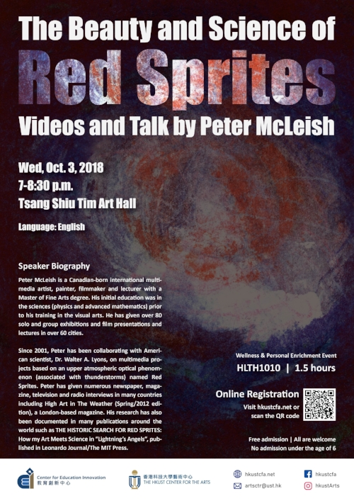 Poster_The Beauty and Science of Red Sprites Videos and Talk by Peter McLeish_20181003-01.jpg
