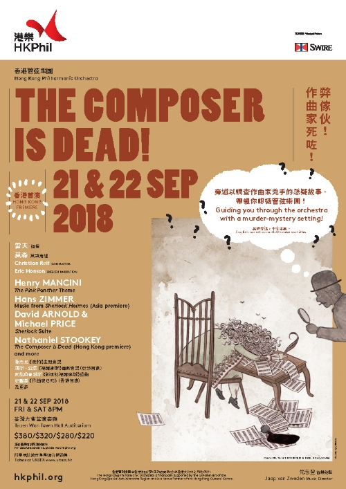 the_composer_is_dead_leaflet_902_Page_1.jpg