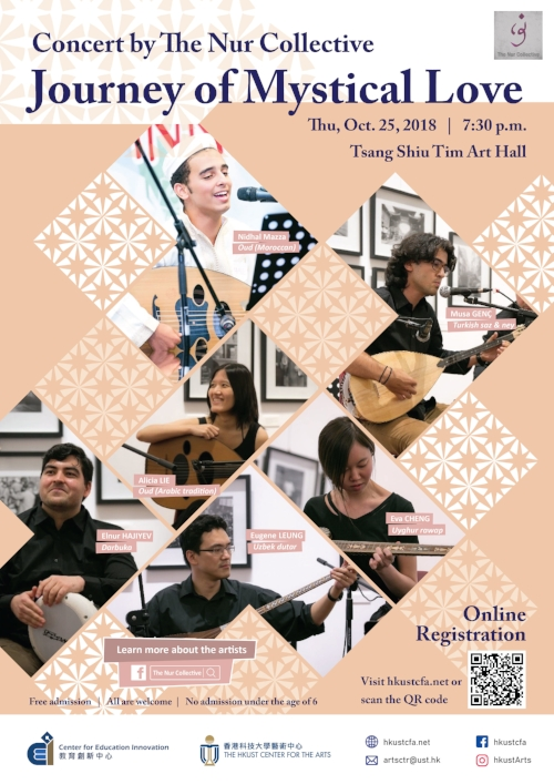 Poster_Concert by The Nur Collective_20181025_2-01.jpg