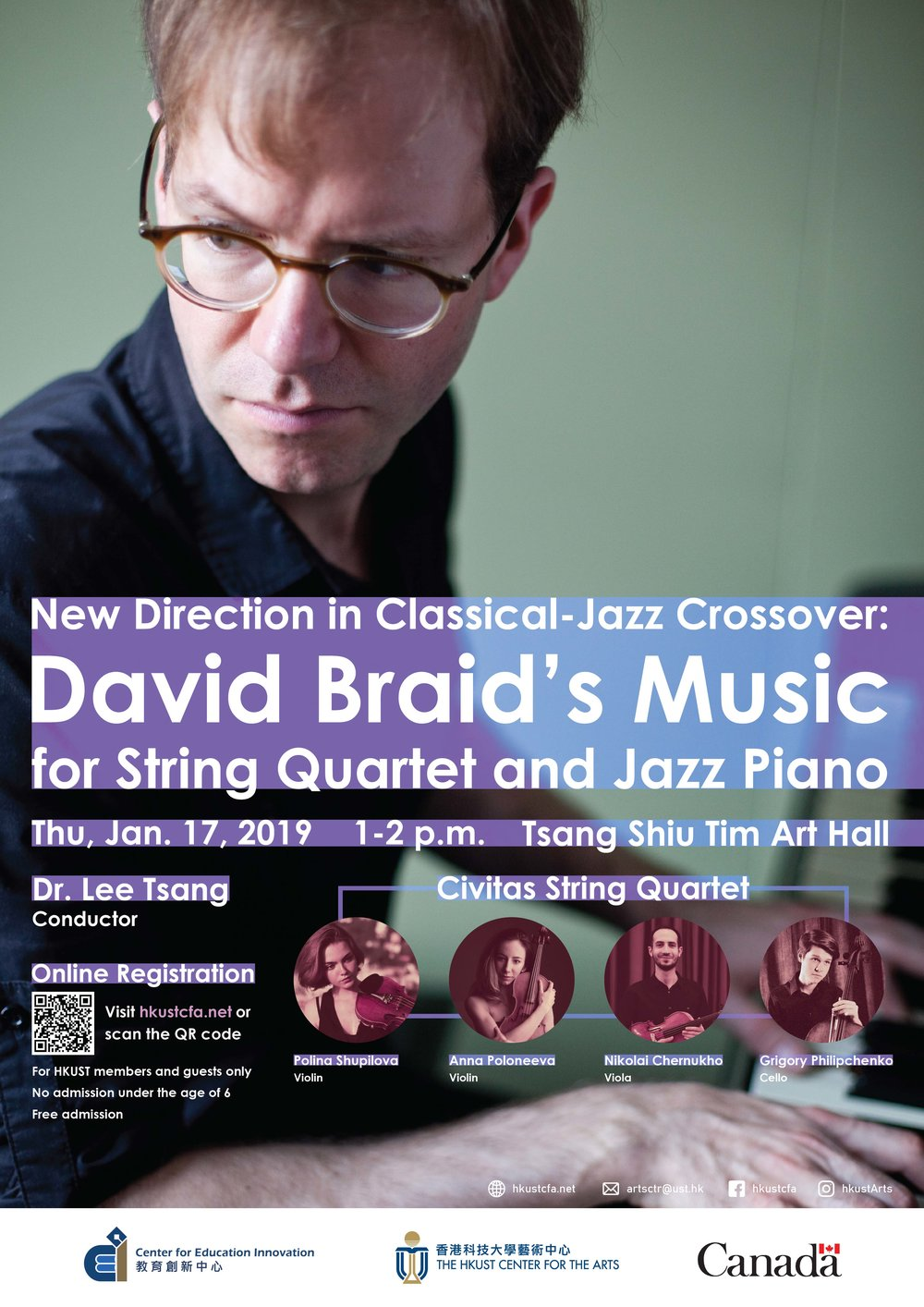 Poster_Concert by David Braid_20190119_purple-01.jpg