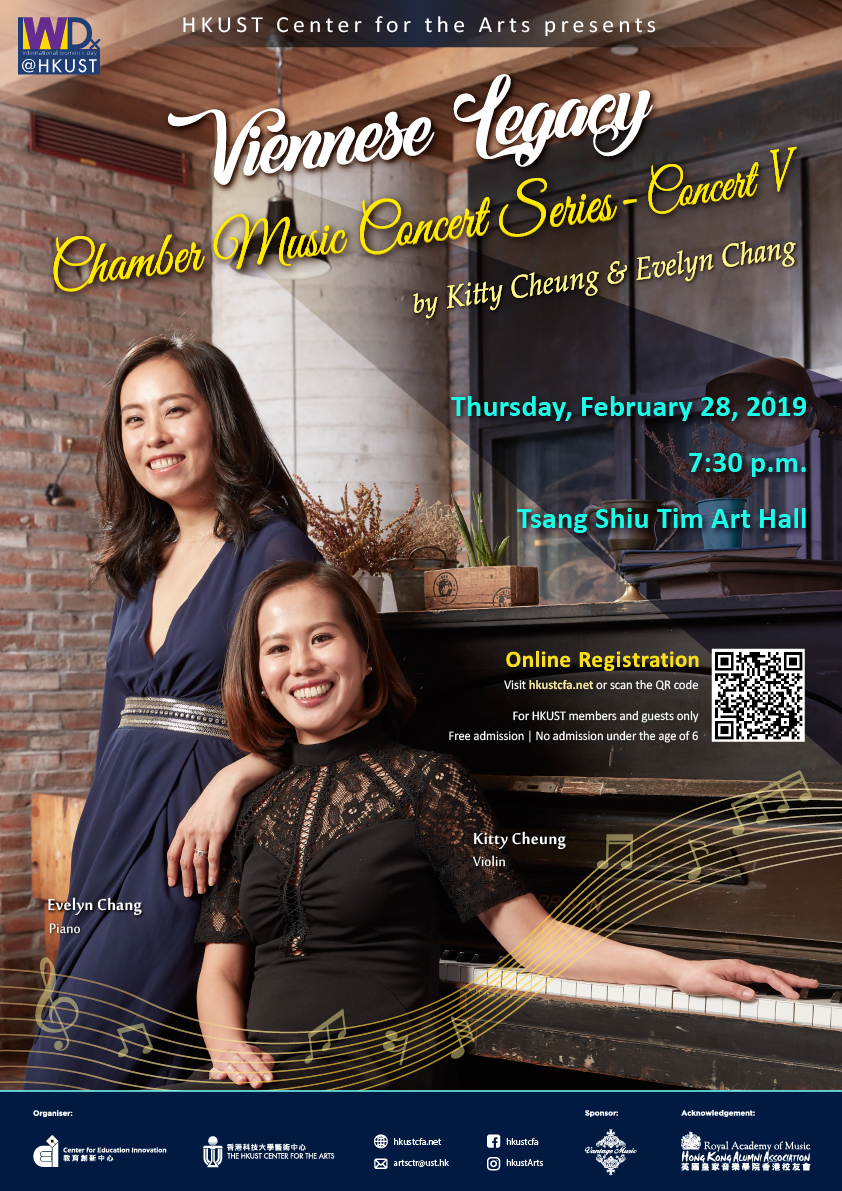 POSTER_Chamber-Music-Concert-Series_Concert-V-by-Kitty-Cheung-&-Evelyn-Chang_for-web.jpg
