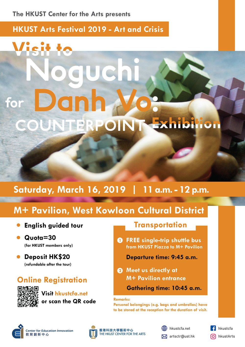 Poster_Visit to Noguchi for Danh Vo Counterpoint_20190316-01.jpg