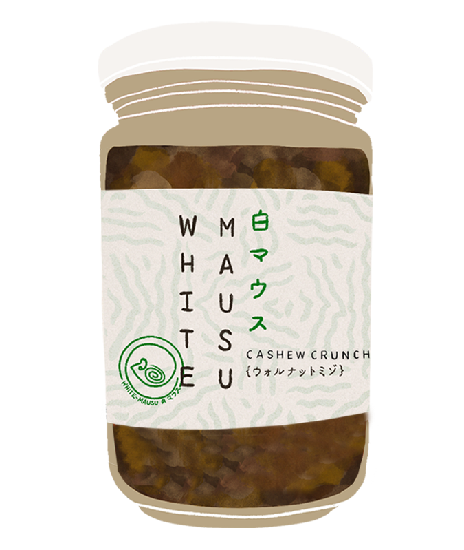 white mausu cashew crunch