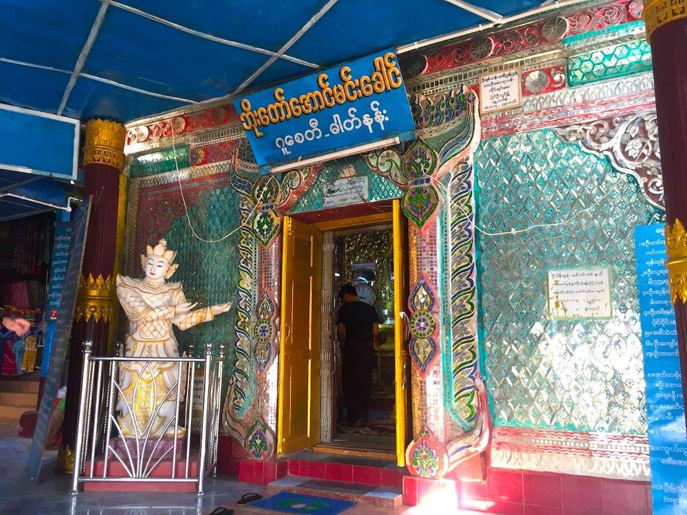 Nats temple entrance. Photo: Patti Neves