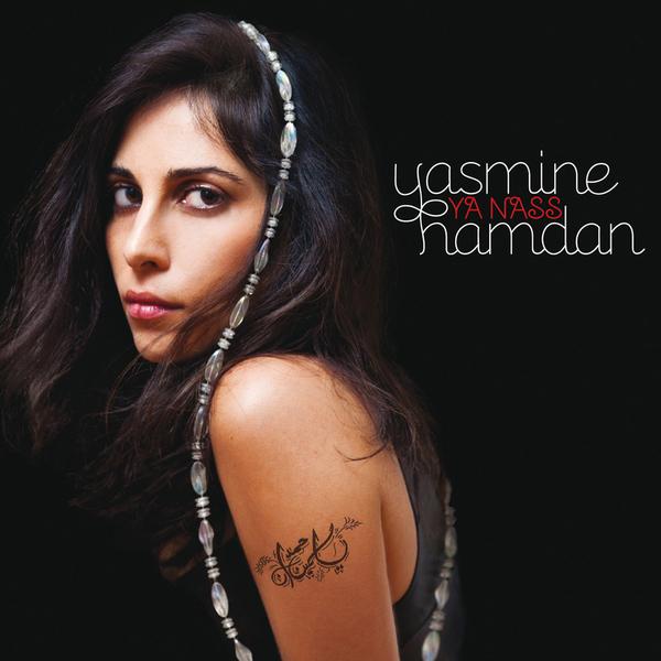 YASMINE HAMDAN -