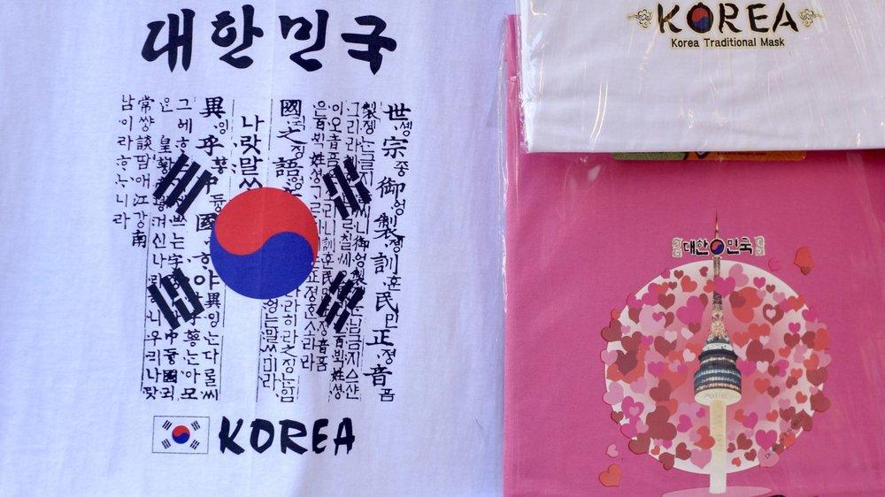 korean_identity.jpg