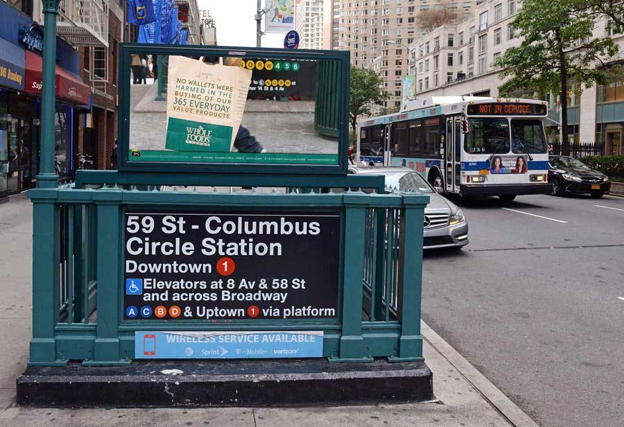 featured_wholefoodsmarket_subway_entrance.jpg