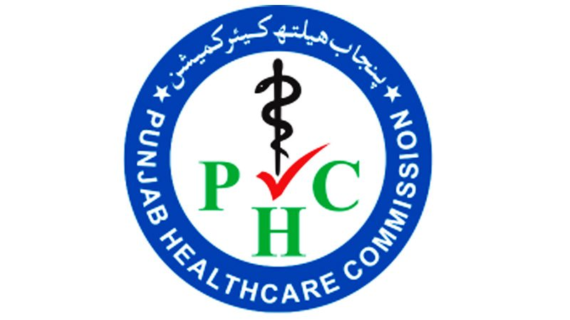 Punjab-Healthcare-Commission-PHC.jpg