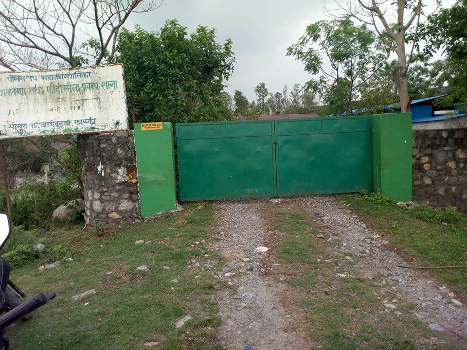 waste treatment center in pohkara.jpeg