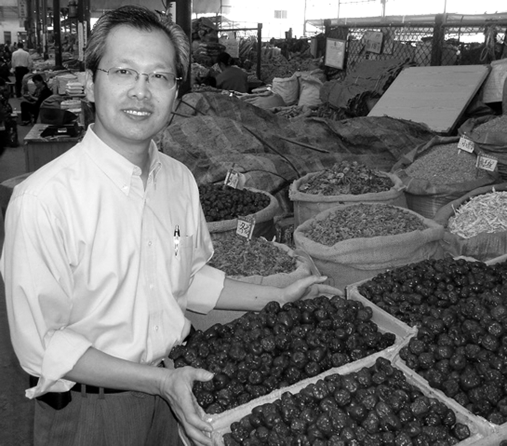 Mao-herb-market.png