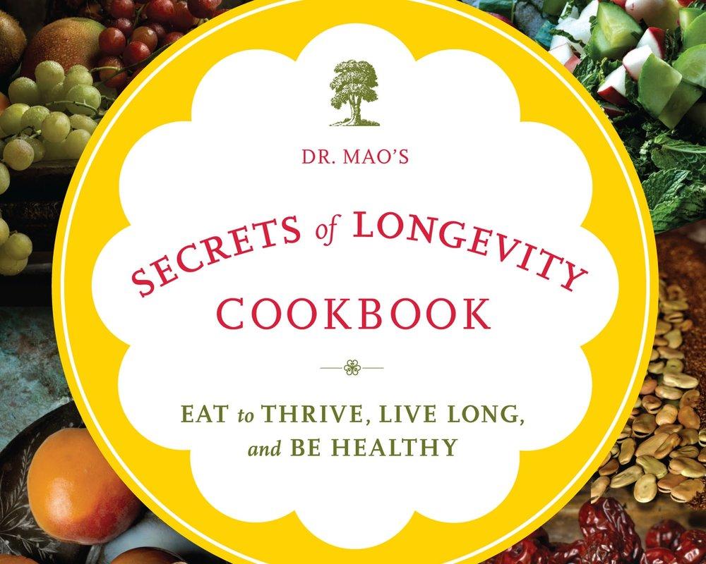 Secrets_Cookbook.jpg
