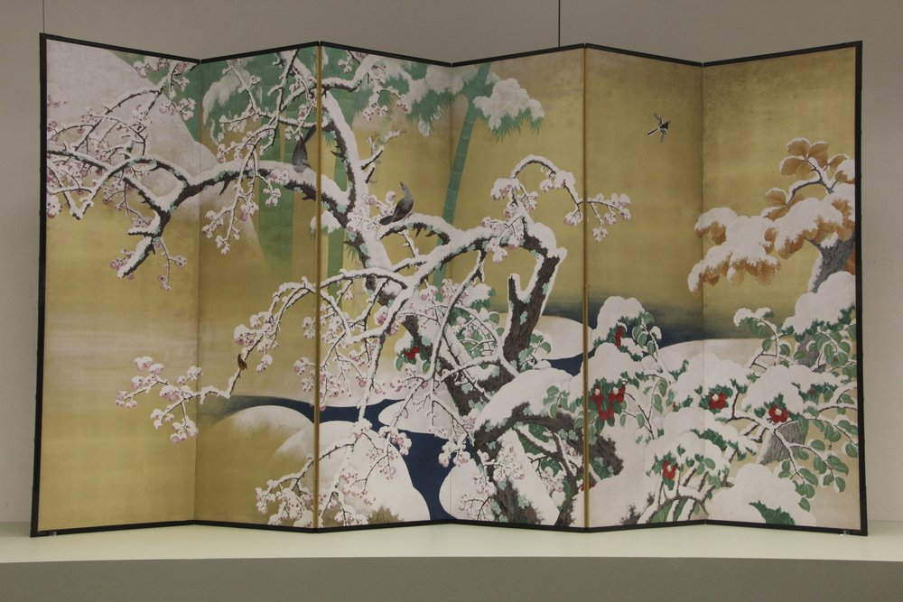 Byōbu   (wind wall) are Japanese folding screens made from several joined panels, bearing decorative painting and calligraphy, used to separate interiors and enclose private spaces.