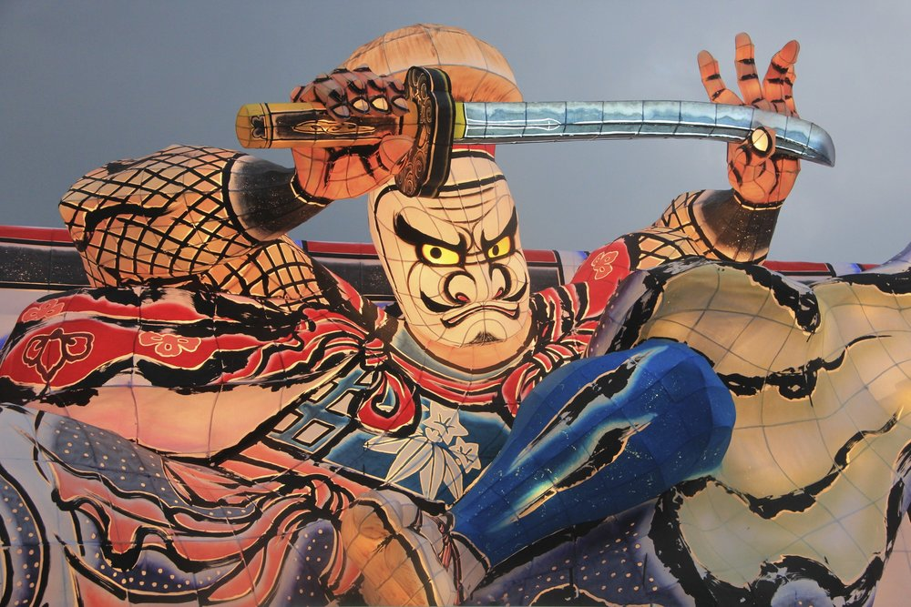 The  Aomori Nebuta Matsuri Festival